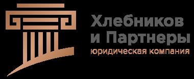 Томске